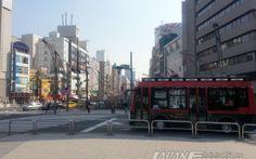 Nuova categoria del sito: le J-Chicche - News dirette dal Giappone, viaggi e tour a basso costo