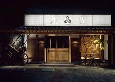 モダン 日本料理 内装 - Google 検索