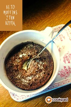 #Chocolate #muffins στην #κούπα για όσους κάνουν #keto friendly διατροφή! Muffins, Pudding, Keto, Drink, Desserts, Food, Muffin, Deserts, Custard Pudding