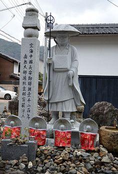 https://flic.kr/p/njWkik   Statue shinto   Divers monstres et divinités du Japon!  --- TERATOIID T-shirts / Linogravure / Petite série / Coton bio. www.teratoiid.com www.teratoiid.over-blog.com