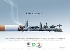 Advertising Times: Publicité et Charia : tradition, respect et adaptation