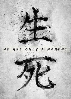 life and death tattoo symbols Chinese Symbol Tattoos, Japanese Tattoo Symbols, Chinese Symbols, Japanese Sleeve Tattoos, Symbolic Tattoos, Unique Tattoos, Small Tattoos, Tattoo Tod, Tiger Tattoo