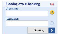 Eurobank Dan