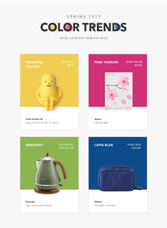 0 Print Layout, Web Layout, Layout Design, Web Design, Shape Design, Event Banner, Promotional Design, Event Page, Mobile Design