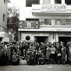38. Visit your long-lost Israeli relatives while you're in town.  #65Reasons #JFNAGA GeneralAssembly.org
