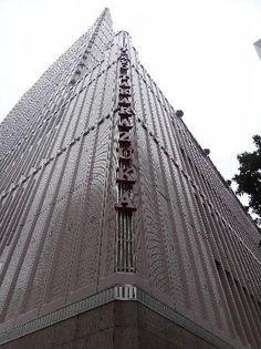 Tokyo Takarazuka Theater, Chiyoda: