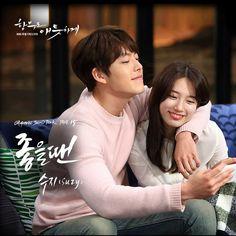 Suzy - When It's Good (좋을땐)   Uncontrollably Fond OST Part 15