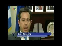 Ο Νότης Μηταράκης στην εκπομπή του Τάσου Τέλλογλου για τις Ιχθυοκαλλιέργειες