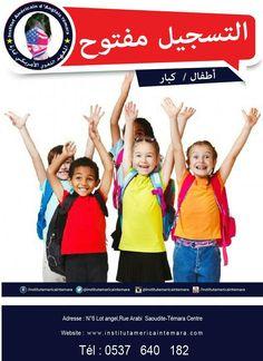 Register your kids in  the kids English Program to improve their skills, call now 05 37 64 01 82  the American Institute Temara        سجل ابناءك في برنامج اللغة الانجليزية للصغار  بالمعهد الامريكي تمارة لتطوير  مهارتهم اتصل بنا الان