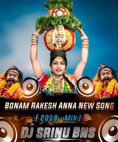 Dj Songs List, Dj Mix Songs, All Songs, Love Songs, Free Music Download App, Dj Download, New Song Download, Dj Remix Music, Latest Dj Songs