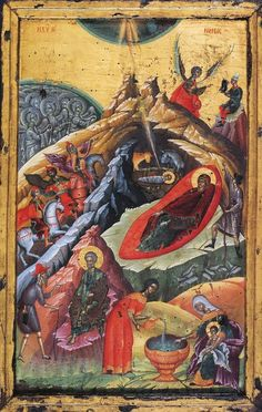 Christian Church, Christian Faith, Russian Icons, Byzantine Icons, Orthodox Christianity, Orthodox Icons, Religious Art, Fresco, Jesus Christ