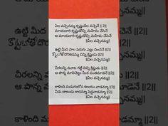 Ela Vachenamma Krishnudela vachene with lyrics in Telugu// Sande Gobbemma Patalu Marriage Songs, Bhakti Song, Vedic Mantras, Hindu Dharma, Kids Poems, Devotional Quotes, Music Lyrics, Telugu, 1967 Chevelle
