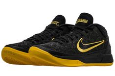 Nike Kobe A.D. Black Mamba To Release This Month