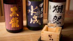 炭焼き あざみ野 Azamino | Gonpachi 権八 | Japanese 創作和食 | Tokyo 東京 | Restaurant レストラン | GLOBAL-DINING グローバルダイニング