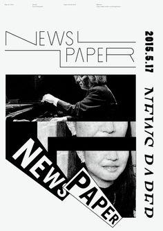 Japanese Poster: News Paper. Seita Kobayashi. 2015