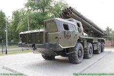 BM-30 9K58 Smerch 300mm multiple rocket launcher system truck 8x8 MAZ-543M Rusia Russian army 640 002 Army Vehicles, Armored Vehicles, Military Equipment, Heavy Equipment, Rockets, Aston Martin, Colonial, Tanks, Weapons