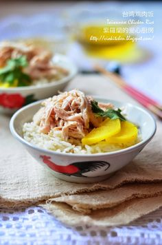 台湾鸡肉饭 Taiwanese Chicken Rice