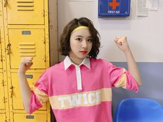 Tweets con contenido multimedia de misa •ᴗ• (@misayeon) / Twitter South Korean Girls, Korean Girl Groups, Chaeyoung Twice, Young Ones, Extended Play, One In A Million, Nayeon, Pop Group, Twitter