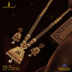 Get In Touch With us on Jewelry Design Drawing, Gold Jewellery Design, Gold Jewelry, Women Jewelry, Jewlery, Ruby Necklace, Earrings, Fashion Necklace, Fashion Jewelry