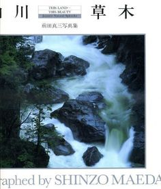 This Land This Beauty - http://www.learnjourney.com/travel-asia-discount-resources-books-guides-free-shipping/travel-japan-discount-resources-books-guides-free-shipping/this-land-this-beauty/