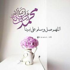 لا إله إلا الله-محمد رسول الله (@instaalislam) • Instagram photos and videos
