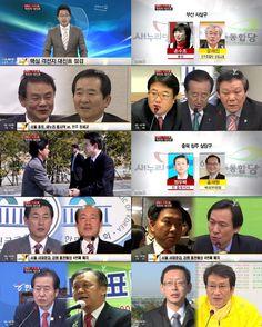 전통의 정치1번지 서울 종로. 새누리당의 홍사덕 의원과 민주당 정세균 상임고문이 자존심을 건 중진의 대결을 펼칩니다.