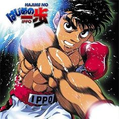 Ippo Makounochi is a professional boxer, trained by Kamogawa Genji. Ippo is the reigning JBC (Japanese Boxing Commission) Featherweight Champion. He is the main protagonist of the manga and anime series, Hajime No Ippo. Sad Anime, Anime Love, Manga Anime, Comic Book Characters, Disney Characters, Drama, What To Draw, Anime Japan, Cartoon Games
