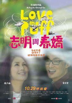 Love in a Puff 2010/Hong Kong/Ho-Cheung Pang
