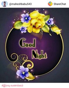 Good night sister and yours, sweet dreams 🌜😋🌛💖❤ Good Night Cards, Good Night For Him, Good Night Sister, Lovely Good Night, Good Night Flowers, Good Night Prayer, Good Night Friends, Good Night Greetings, Good Night Messages