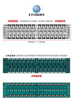 1 million+ Stunning Free Images to Use Anywhere Crown Amplifier, Valve Amplifier, Class D Amplifier, Audio Amplifier, Wireless Speakers, Ab Circuit, Circuit Diagram, Electronics Mini Projects, Toroidal Transformer