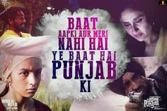 Glitzy World of Bollywood Udta Punjab, 1st Day, Film Review, Alia Bhatt, Bollywood News, Drugs, Lyrics, Jokes, T Shirts For Women