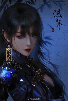 Digital Art Anime, Blade And Soul, Fairy Land, Beauty Art, Chinese Art, Fantasy Characters, Art Girl, Techno, Fantasy Art