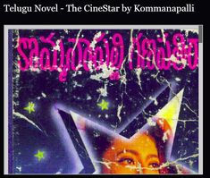 Telugu Novel - The CineStar by Kommanapalli Children's Comics, Free Comics, Barack Obama Book, Chetan Bhagat Books, The Audacity Of Hope, Dreams From My Father, Multiplication Tricks, English Magazine, A Clash Of Kings