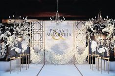 3 Enormous Cool Tips: Wedding Flowers Ceremony Hanging Lanterns wedding flowers arch lanterns. Affordable Wedding Flowers, Country Wedding Flowers, Bright Wedding Flowers, Cheap Wedding Flowers, Winter Wedding Flowers, Wedding Flower Decorations, Flower Bouquet Wedding, Mauve Wedding, Flowers Decoration