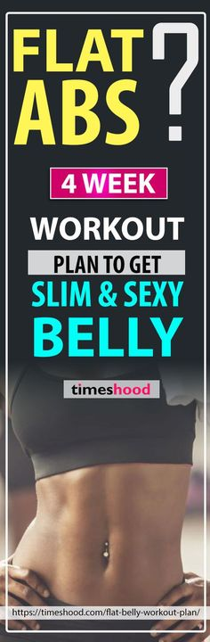 Looking for flat abs workout? Here's 5 minutes flat abs workout challenge for 4 weeks. Lose belly fat and get flat abs. Best workout plan for belly fat and get flat belly within 4 weeks. Lose weight from stomach and get flat tummy with these exercise. 5 minutes 4 weeks flat belly workout plan. https://timeshood.com/flat-belly-workout-plan/