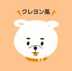 Design Tutorials, Study, Japanese, Illustration, Character, Studio, Japanese Language, Studying, Illustrations