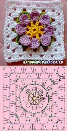crochet granny square rose sExtremely beautiful and vibrant, this Free Daffodils Granny Square Crochet Pattern is simply amazing.Cute granny square with flower motif.Crochet Diagram Flowers - crochet owl of african hexagone chart. Crochet Flower Squares, Crochet Motifs, Crochet Blocks, Granny Square Crochet Pattern, Crochet Diagram, Crochet Chart, Crochet Granny, Diy Crochet, Crochet Flowers