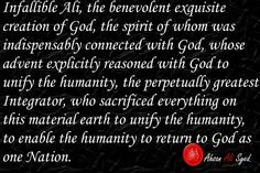 Infallible Ali, the generous blessing of God to unite humanity.