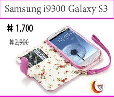 #Samsungi9300 #GalaxyS3 Leather #WalletCase with Floral Interior Pink at just ₦1,700. Buy it ! http://www.blessingcomputers.com/products/PGWV2GFLDZ-Samsung-i9300-Galaxy-S3.html