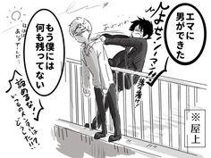 Cartoon Games, Manga Games, Ereri, Norman, Bullet Journal Titles, Shinigami, Tsundere, Neverland, Me Me Me Anime