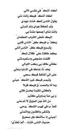 رائعة ام كلثوم...الامير عبد الله الفيصل