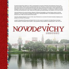 Novodevichy Convent (l) - Digital Scrapbooking Ideas - DesignerDigitals -- #designerdigitals #scrapbooking #travel #vacation #europe #russia #moscow