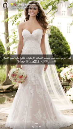 Beauty Skin, Party Dress, Bride, Wedding Dresses, Pretty, How To Wear, Style, Parties, Book