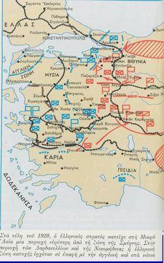 ΕΙΣΑΓΩΓΗ Ο ελληνοτουρκικός πόλεμος του 1919-1922, ονομάστηκε έτσι από το γενικευμένο πόλεμο των Συμμάχων κατά της Οθωμανικής αυτοκρατορίας... History Page, History Facts, Greek History, Ancient History, Ww2 Photos, Greek Independence, Historical Maps, Travelogue, Eastern Europe
