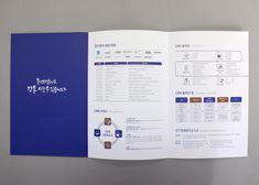 Leaflet Design, Ppt Design, Brochure Design, Flyer Design, Editorial Layout, Editorial Design, Portfolio Website, Textbook, Infographic