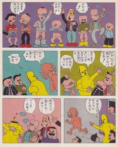 Shigeru Sugiura - Google zoeken
