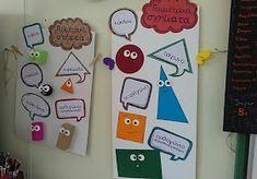 Advent Calendar, Cool Stuff, Holiday Decor, School, Blog, Crafts, Maths, Pasta, Education