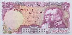 Iran, 100 Rials Banknote, 1976.
