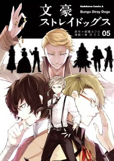Bungo Stray Dogs | Anime | Poster 5 | SailorMeowMeow