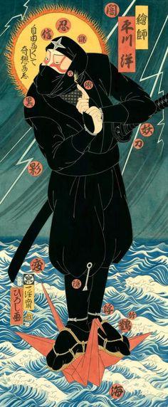 Ninja, by Hiroshi Hirakawa